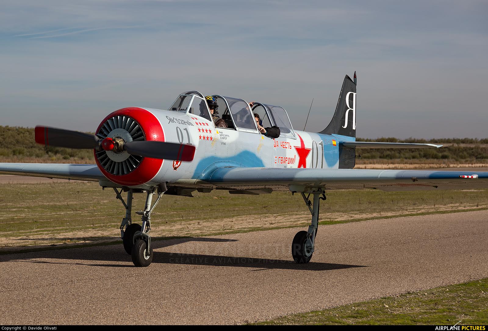 Private EC-IAI aircraft at Casarrubios del Monte
