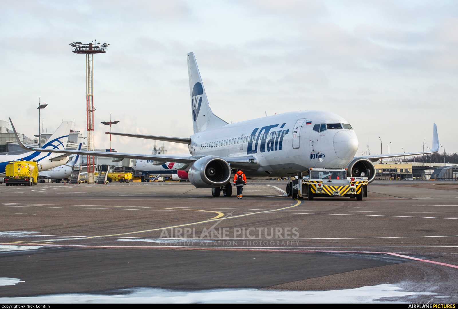 UTair VP-BXR aircraft at Moscow - Vnukovo