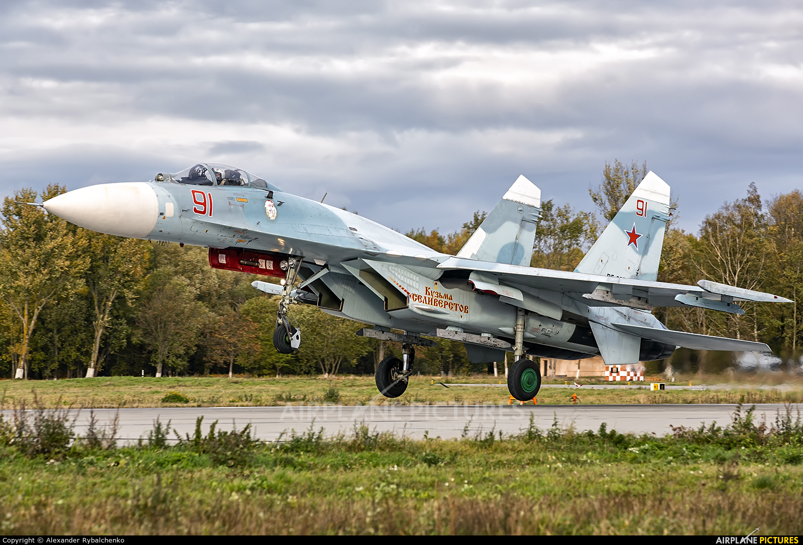 Russia - Navy RF-33747 aircraft at Undisclosed Location