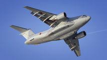 98-1209 - Japan - Air Self Defence Force Kawasaki C-2 aircraft