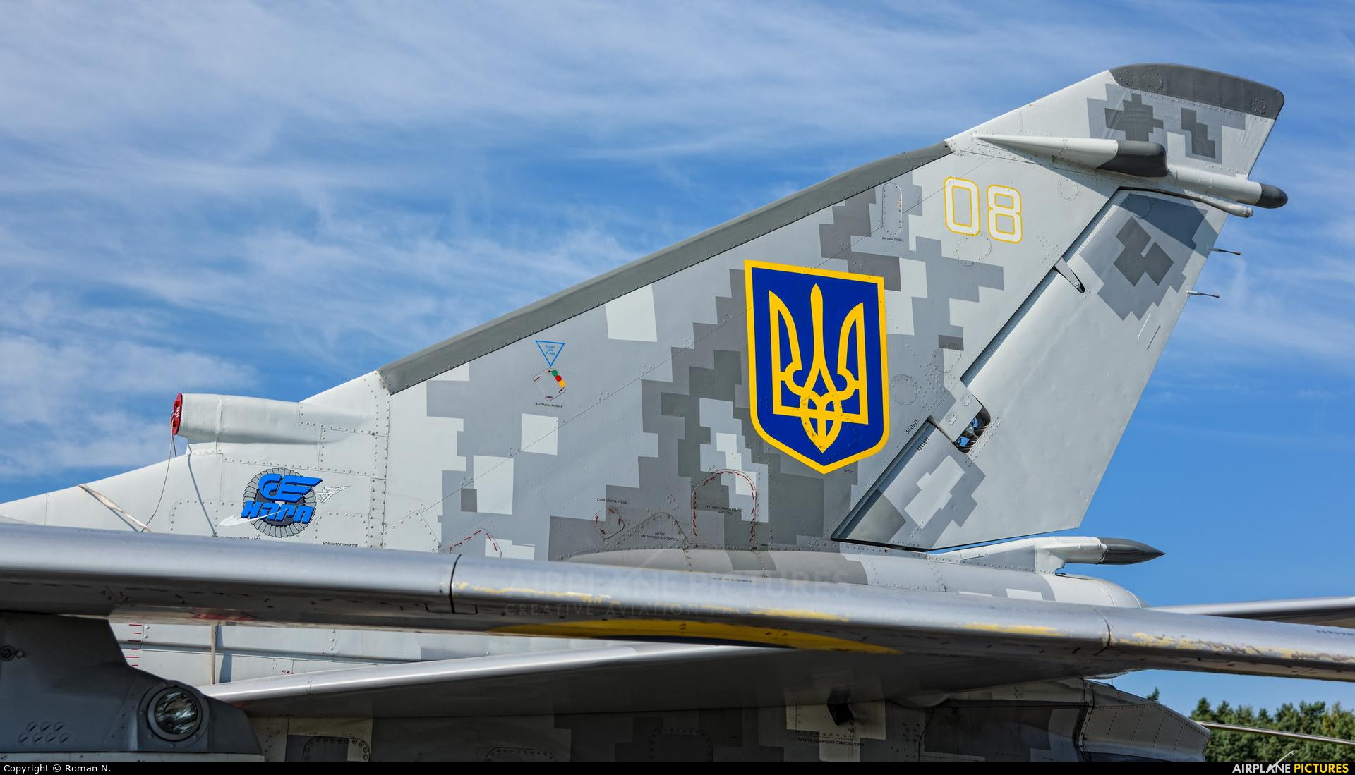 Ukraine - Air Force 08 aircraft at Gdynia- Babie Doły (Oksywie)