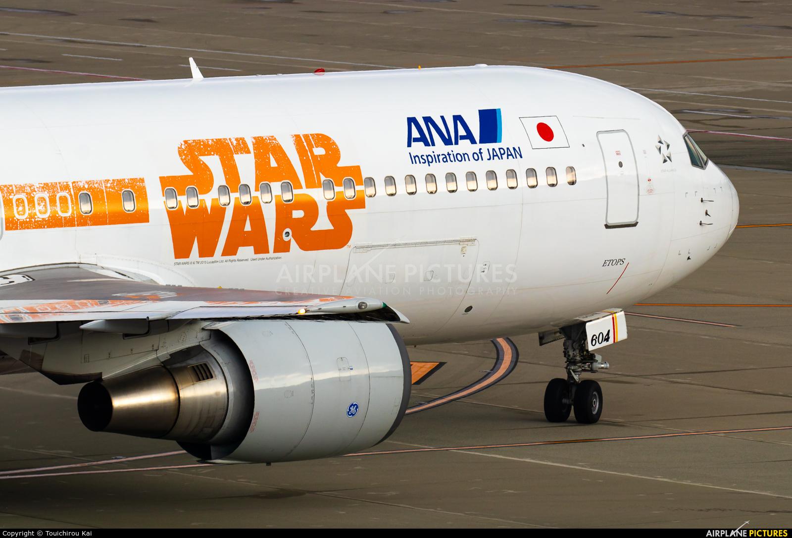 ANA - All Nippon Airways JA604A aircraft at Chubu Centrair Intl