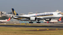 9V-SMG - Singapore Airlines Airbus A350-900 aircraft