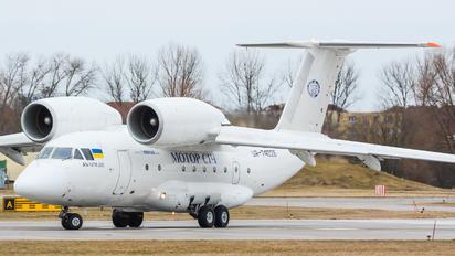 UR-74026 - Motor Sich Antonov An-74
