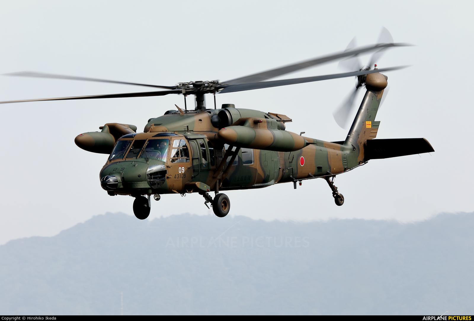 Japan - Ground Self Defense Force 43109 aircraft at Yao