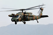 43109 - Japan - Ground Self Defense Force Mitsubishi UH-60J aircraft