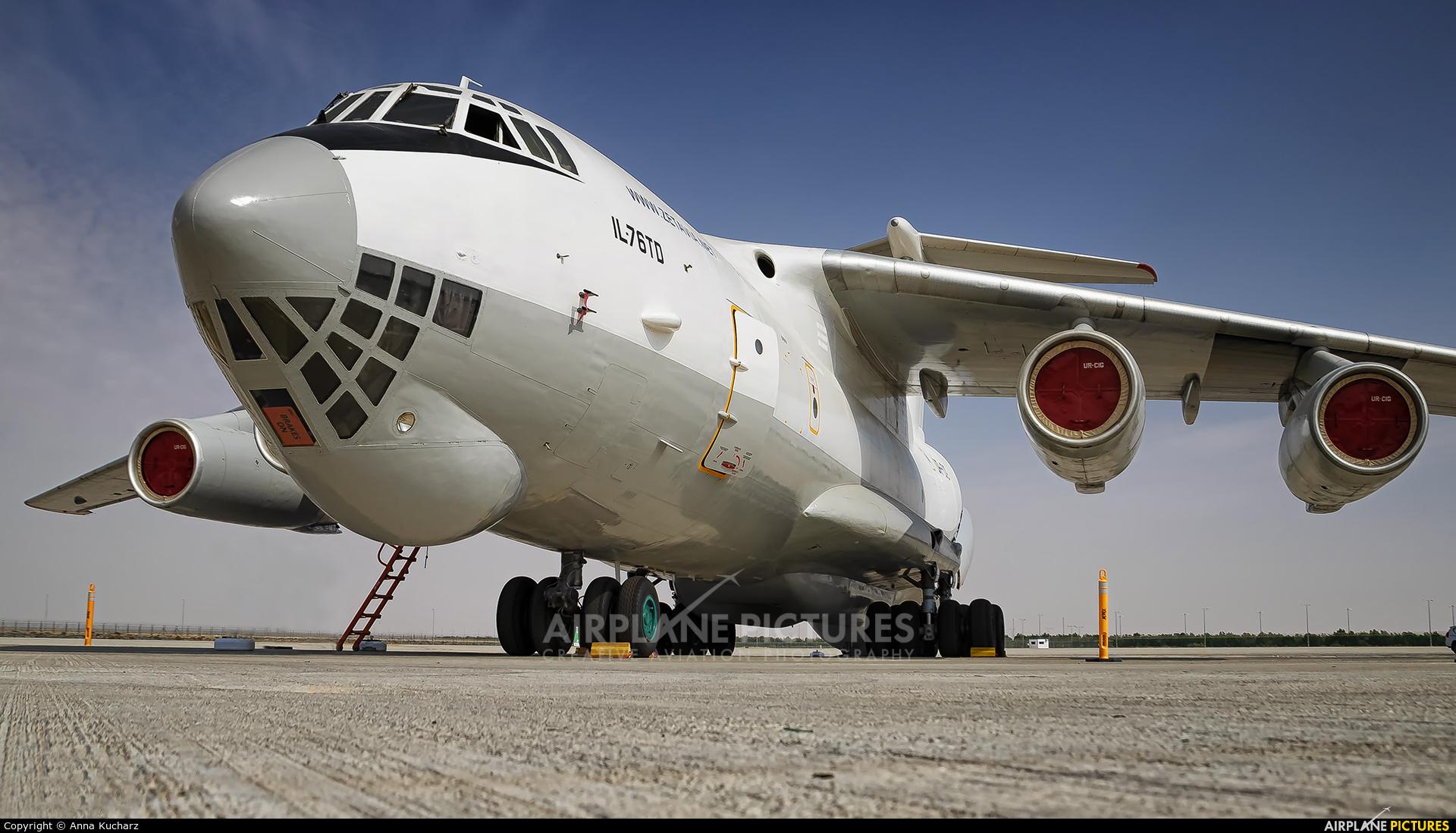 Zet Avia UR-CIG aircraft at Jebel Ali Al Maktoum Intl