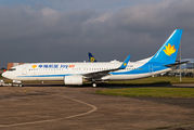 New Boeing 737 for Joy Air title=