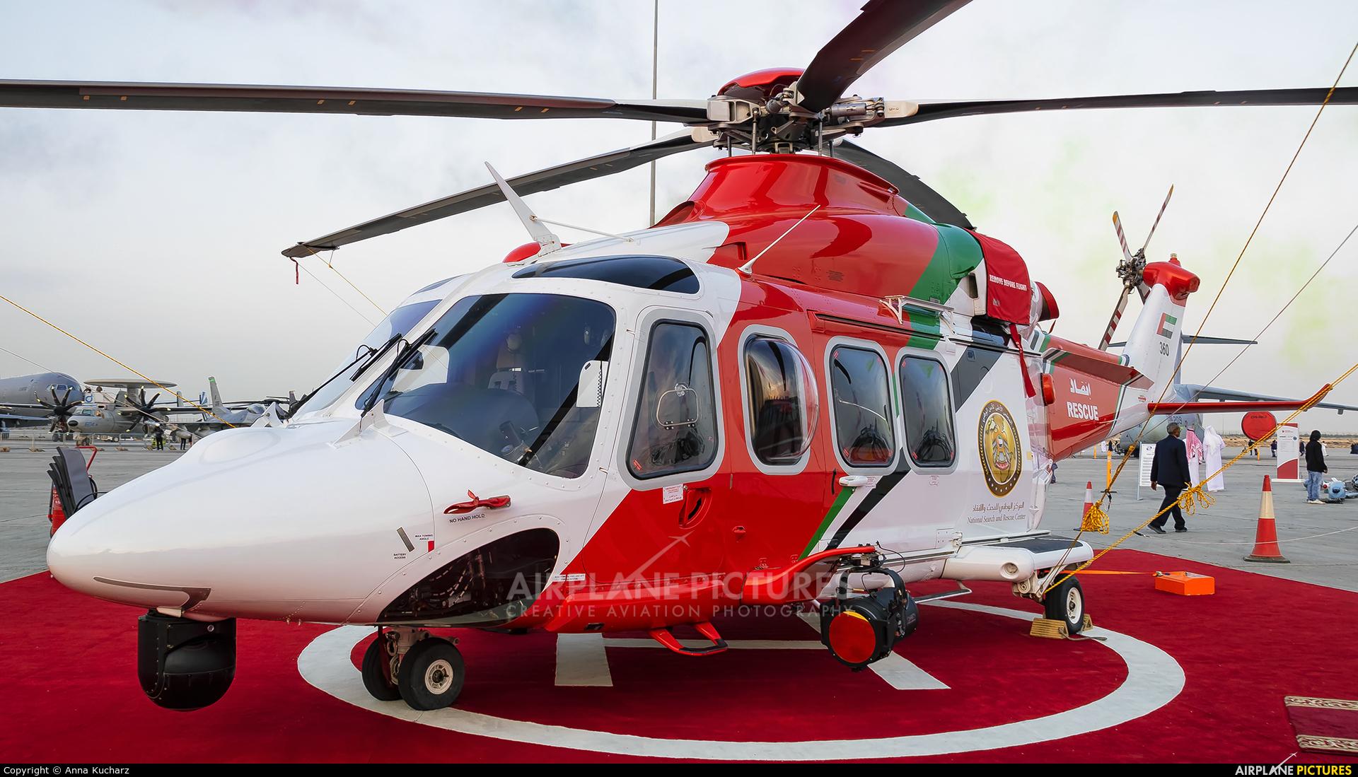 United Arab Emirates - Government 360 aircraft at Jebel Ali Al Maktoum Intl