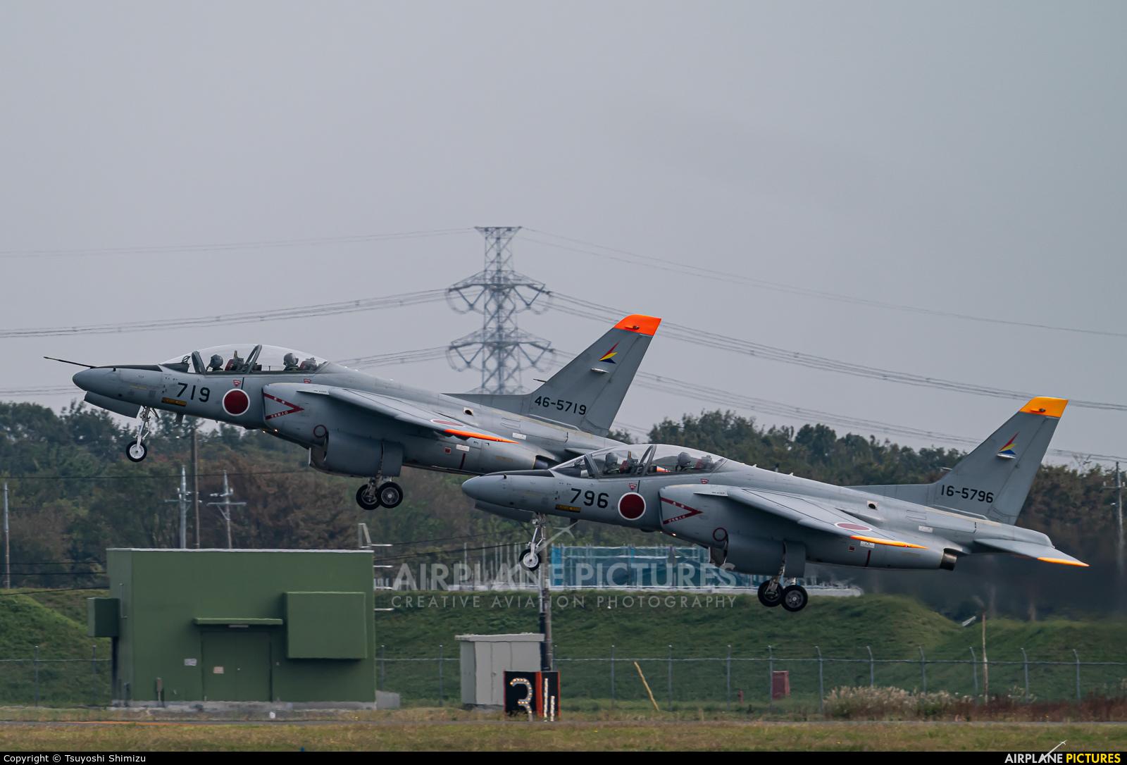 Japan - Air Self Defence Force 46-5719 aircraft at Iruma AB