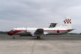52-1151 - Japan - Air Self Defence Force NAMC YS-11