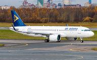 P4-KBJ - Air Astana Airbus A320 NEO aircraft