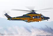 MM81961 - Italy - Guardia di Finanza Agusta Westland AW139 aircraft