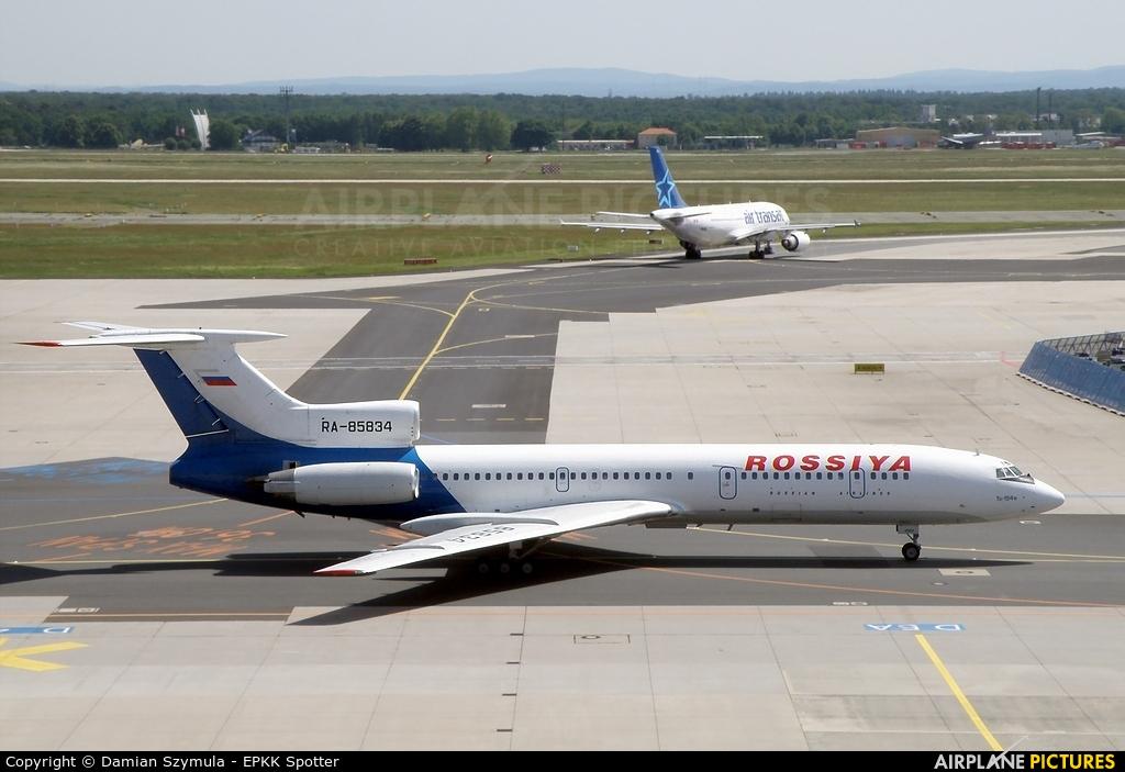 Rossiya RA-85834 aircraft at Frankfurt