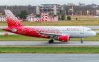 Rossiya Airbus A319 VQ-BOX at St. Petersburg - Pulkovo airport