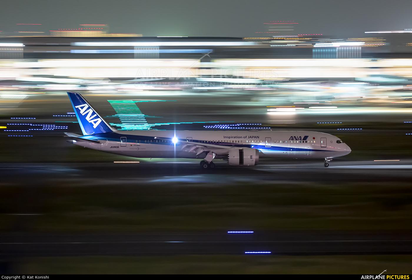 ANA - All Nippon Airways JA893A aircraft at Tokyo - Haneda Intl