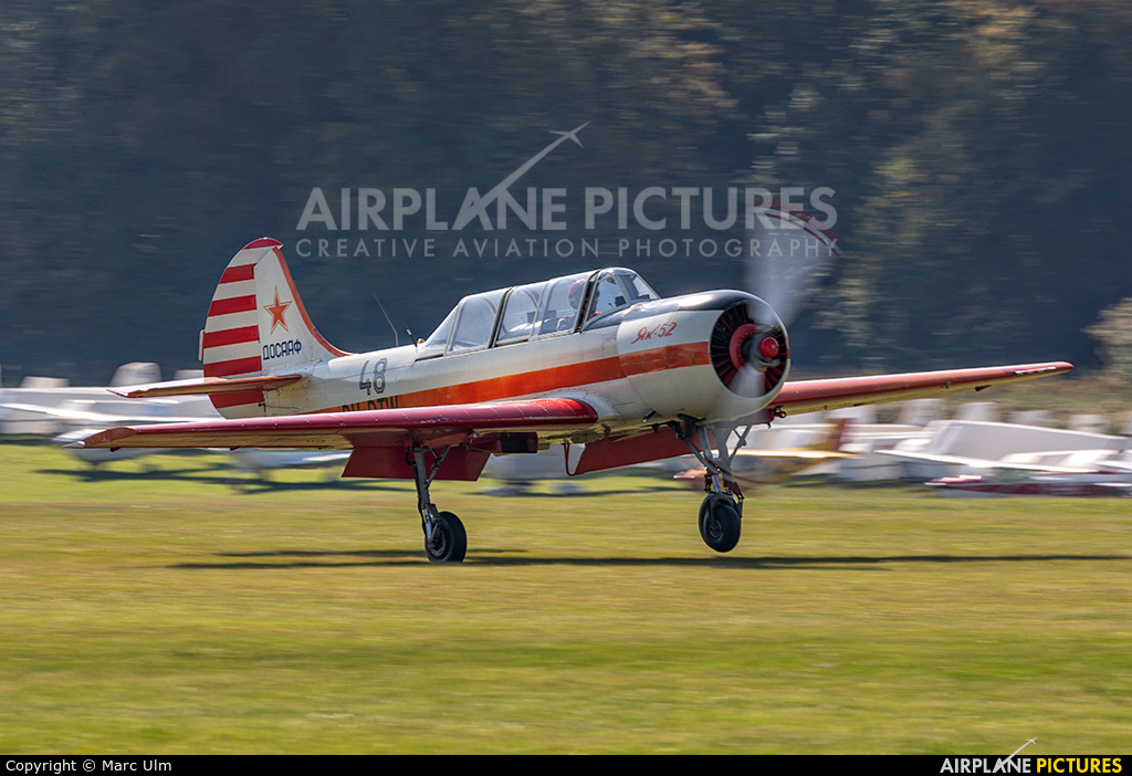 Private PH-DTW aircraft at Hahnweide
