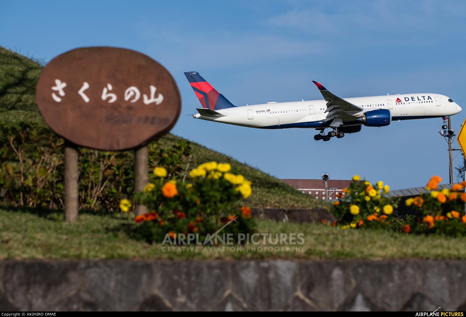 Delta Air Lines N502DN aircraft at Tokyo - Narita Intl