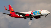 "SpiceJet B738 wears ""Flipkart Big Billion Days Sale"" special colours  title="