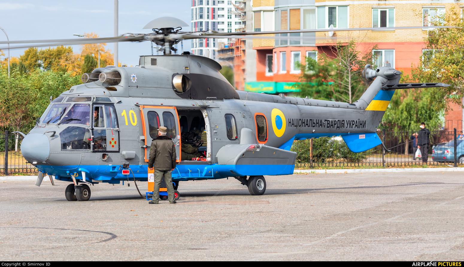 Ukraine - National Guard 10 YELLOW aircraft at Off Airport - Ukraine