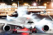 A7-ALP - Qatar Airways Airbus A350-900 aircraft