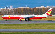 B-1059 - Lucky Air Airbus A330-300 aircraft