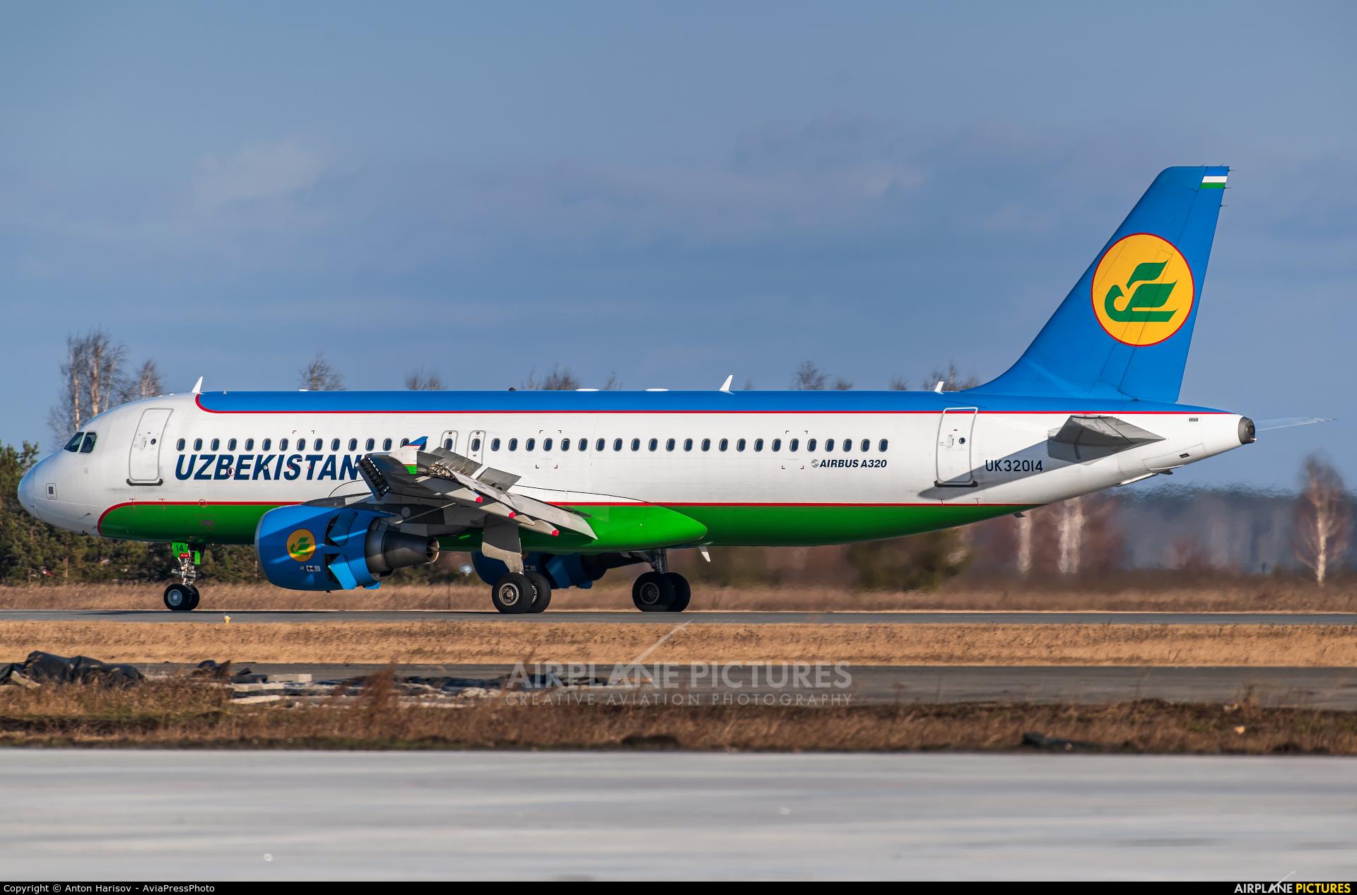 Uzbekistan Airways UK32014 aircraft at Chelyabinsk