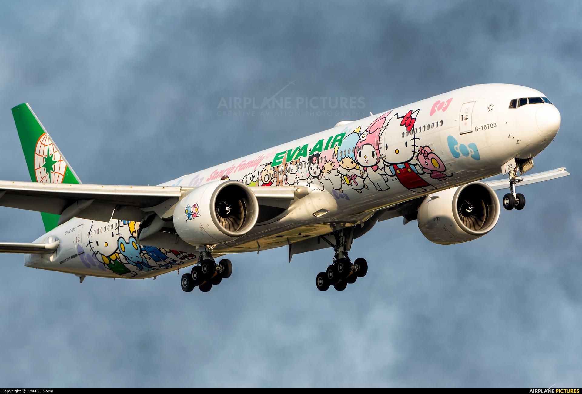 Eva Air B-16703 aircraft at London - Heathrow
