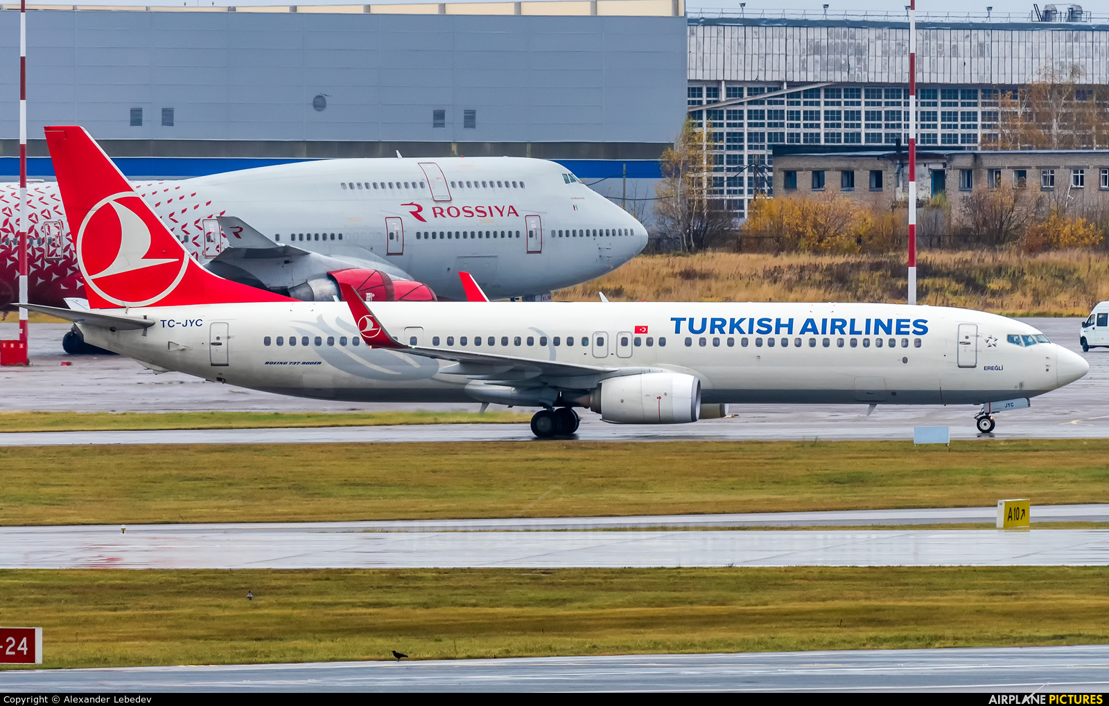 Turkish Airlines TC-JYC aircraft at Moscow - Vnukovo