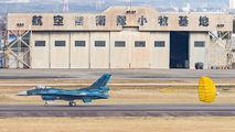 43-8528 - Japan - Air Self Defence Force Mitsubishi F-2 A/B aircraft