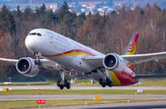 - - Hainan Airlines Boeing 787-9 Dreamliner aircraft
