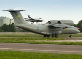 02 - Ukraine - National Guard Antonov An-72 aircraft