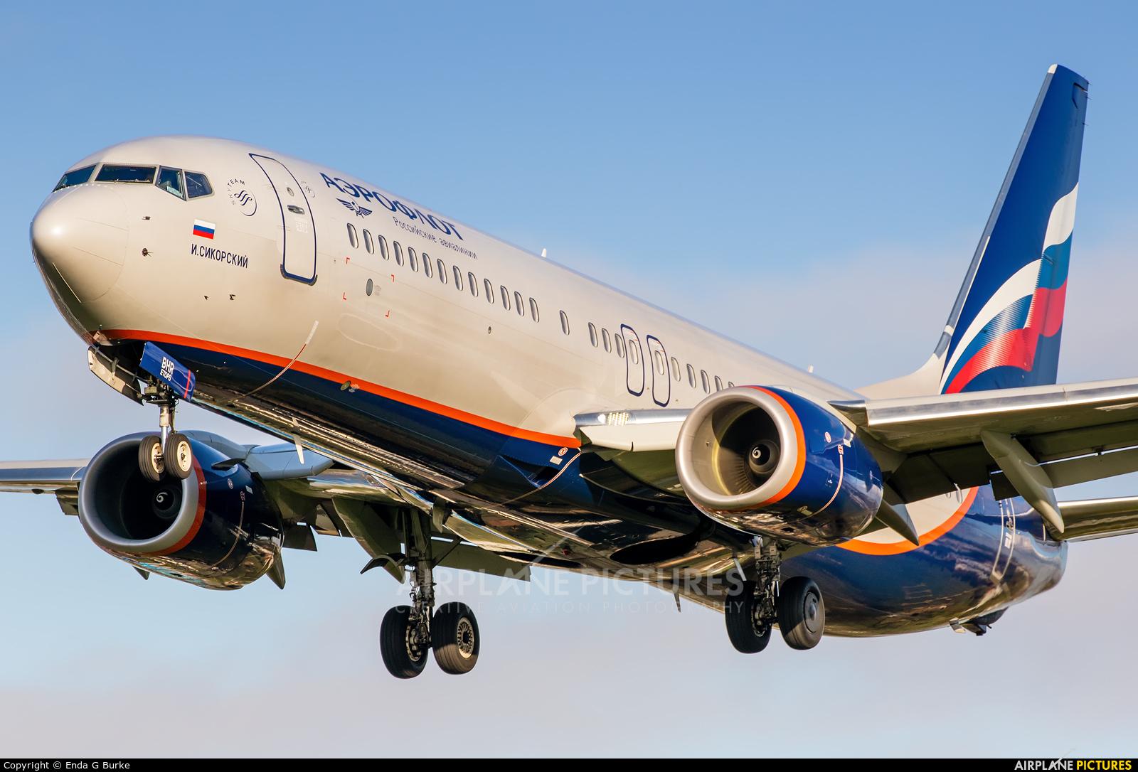 Aeroflot VQ-BHR aircraft at London - Heathrow