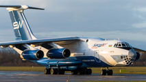 4K-AZ41 - Silk Way Airlines Ilyushin Il-76 (all models) aircraft