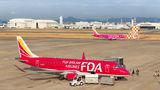 NKM/RJNA (Nagoya-Komaki AB Airport)