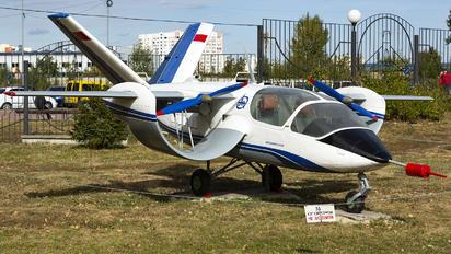 CCCP-190101 - Antonov Airlines /  Design Bureau Antonov An-181