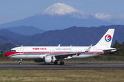 B-1836 - China Eastern Airlines Airbus A320 aircraft