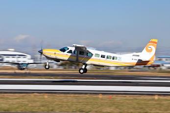 JA208D - First Flying Cessna 208 Caravan