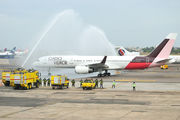Cabo Verde Airlines begins operations in Porto Alegre title=