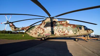 3112 - Mil Experimental Design Bureau Mil Mi-26T2