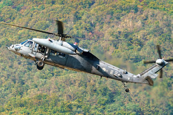 01-715 - Korea (South) - Air Force Sikorsky HH-60P Pave Hawk