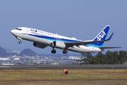 JA70AN - ANA - All Nippon Airways Boeing 737-800 aircraft