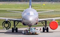 VQ-BOI - Aeroflot Airbus A321 aircraft