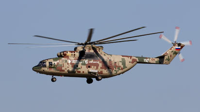 157 - Russian Helicopters Mil Mi-26T2