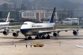 G-GLYN - British Caledonian Boeing 747-200