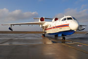 RF-32767 - Russia - МЧС России EMERCOM Beriev Be-200 aircraft
