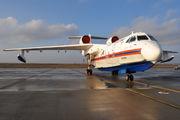 RF-32767 - Russia - МЧС России EMERCOM Beriev Be-200 aircraft