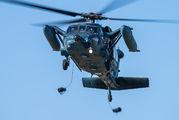 48-4579 - Japan - Air Self Defence Force Mitsubishi UH-60J aircraft