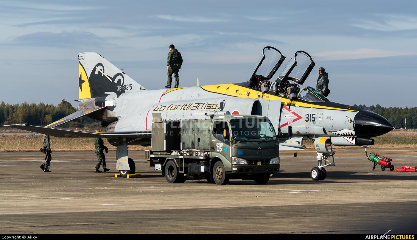 Japan - Air Self Defence Force 37-8315 aircraft at Ibaraki - Hyakuri AB
