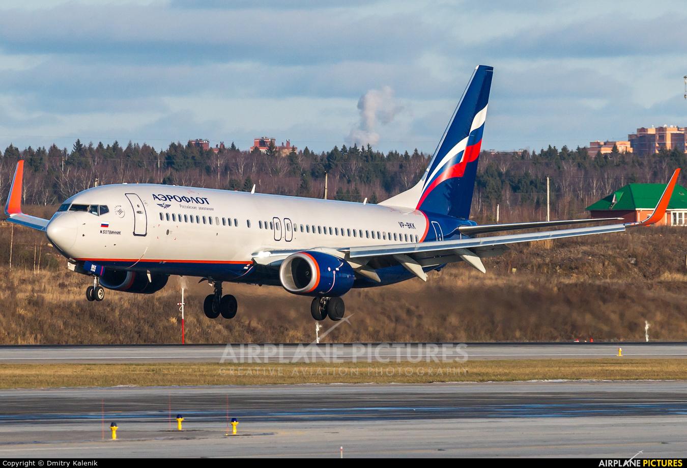 Aeroflot VP-BKK aircraft at Moscow - Sheremetyevo